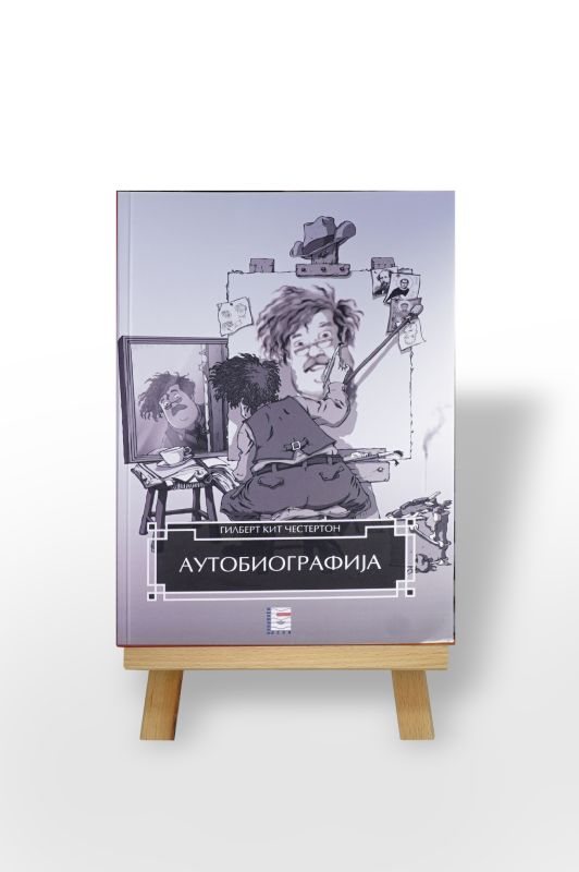 Autobiografija, Gilbert Kit Česterton