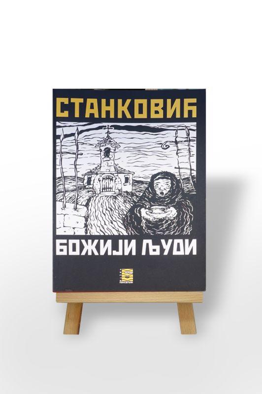 Božiji ljudi, Borisav Stanković