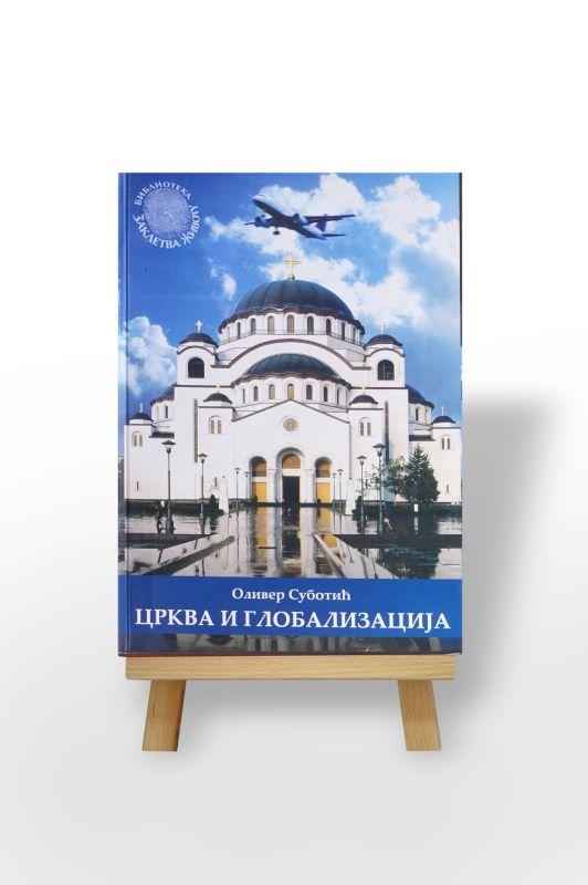 Crkva i globalizacija, Oliver Subotić