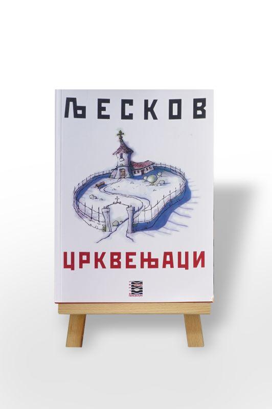 Crkvenjaci,  Nikolaj Ljeskov