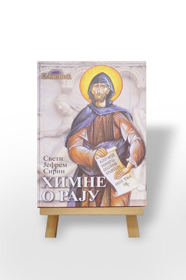 Himne o raju, Sveti Jefrem Sirin
