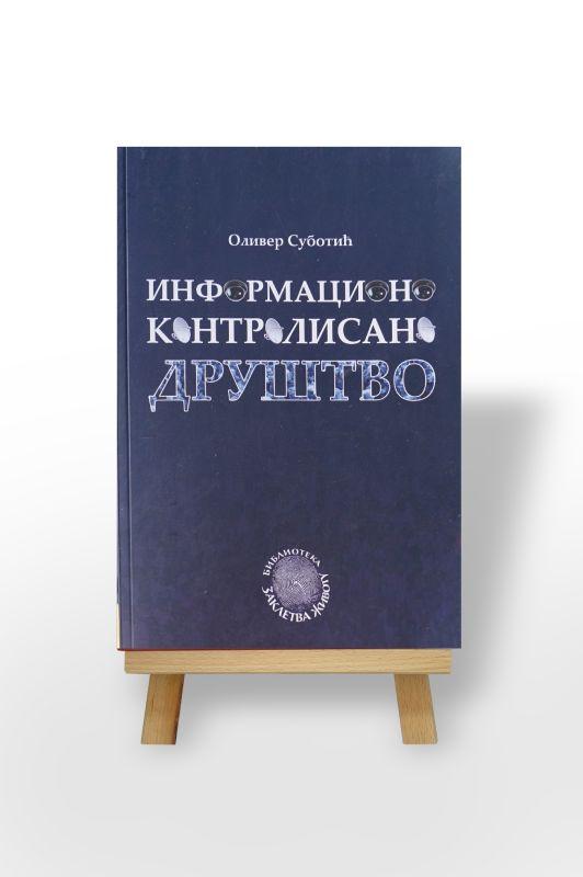 Informaciono kontrolisano društvo, Oliver Subotić