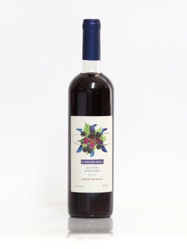 Купиново вино