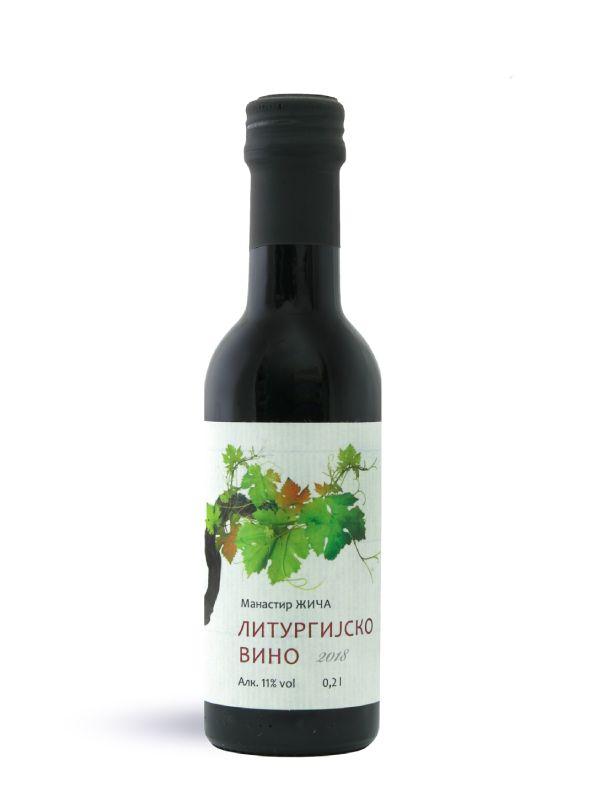Manastirsko Liturgijsko vino