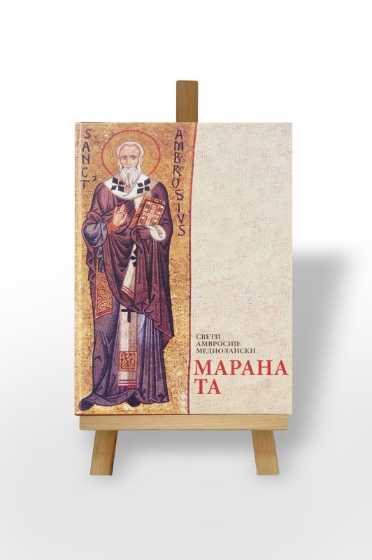 Sveti Amvrosije Mediolanski: Marana Ta: amvrosijanske molitve
