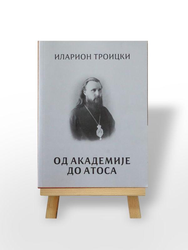 Sveštenomučenik Ilarion (Trojicki), OD AKADEMIJE DO ATOSA (Po Istoku i Zapadu – Putne skice)
