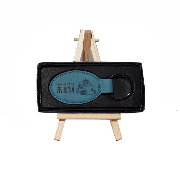 Plavi privezak za ključeve