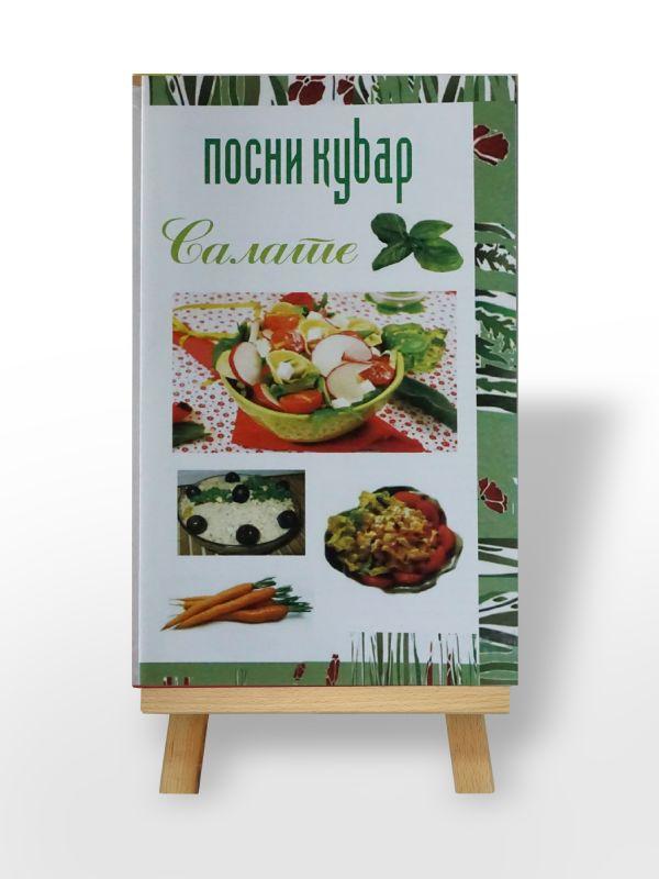 Flajer, Posni kuvar- Salate