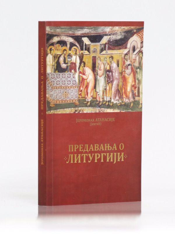 Predavanja o Liturgiji jeromonaha Atanasija (Jevtića)