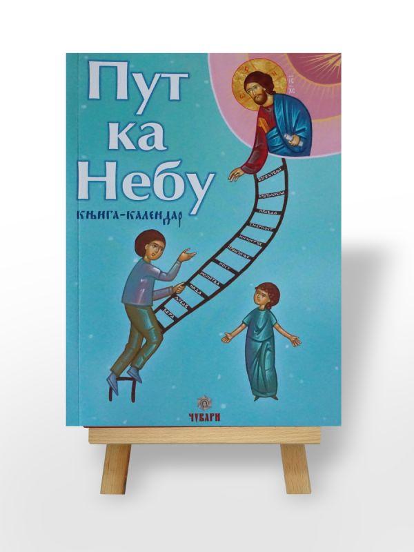 Put ka nebu, knjiga-kalendar