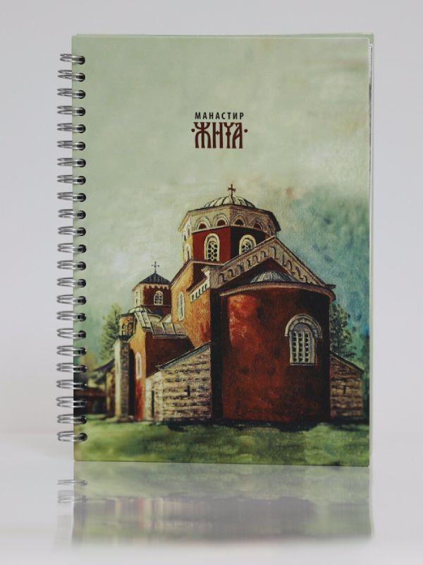 Rokovnik sa fotografijama freskopisa iz manastira Žiče