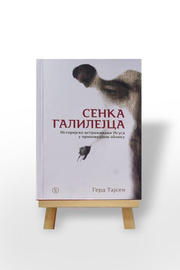 Senka Galilejaca, Gerd Tajsen