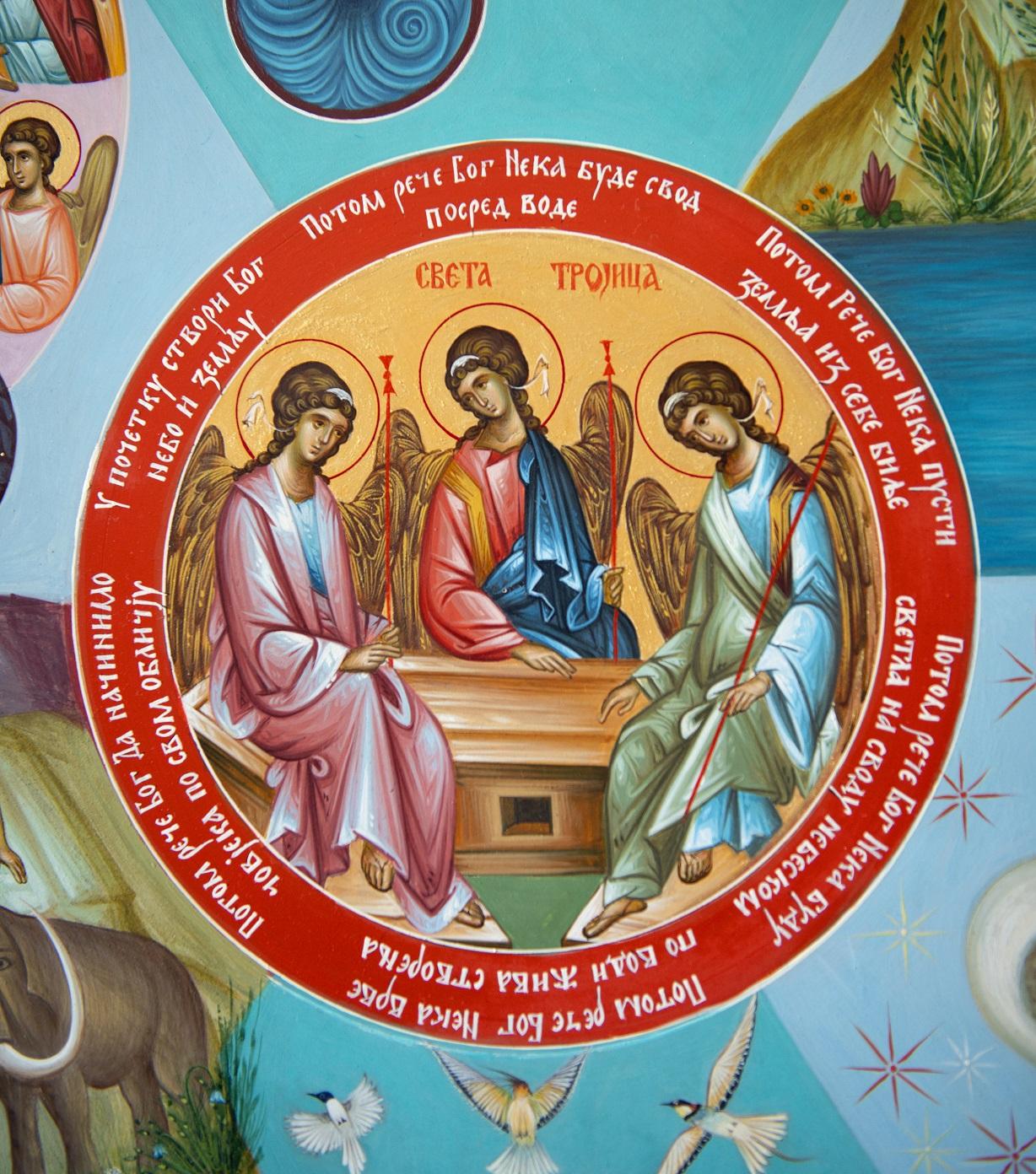 Стварање света, икона ручно осликана у иконографској радионици манастира Жиче