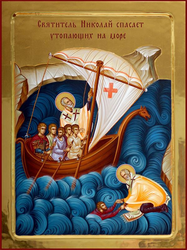 Sveti Nikola spasava utopljenika na moru 60x45, ikona ručno oslikana u ikonografskoj radionici manastira Žiče