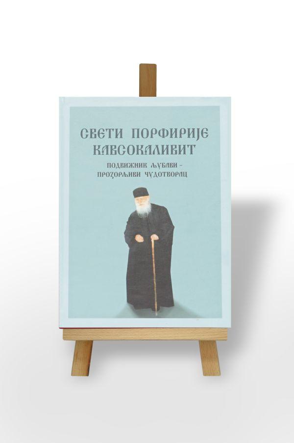 Sveti Porfirije Kavsokalivit – Podvižnik ljubavi, prozorljivi čudotvorac
