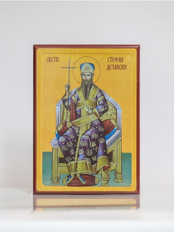 Sveti Stefan Dečanski, Kaširana ikona, A4