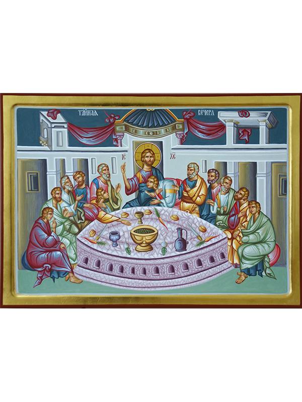 Tajna večera 70х50, ikona ručno oslikana u ikonografskoj radionici manastira Žiče