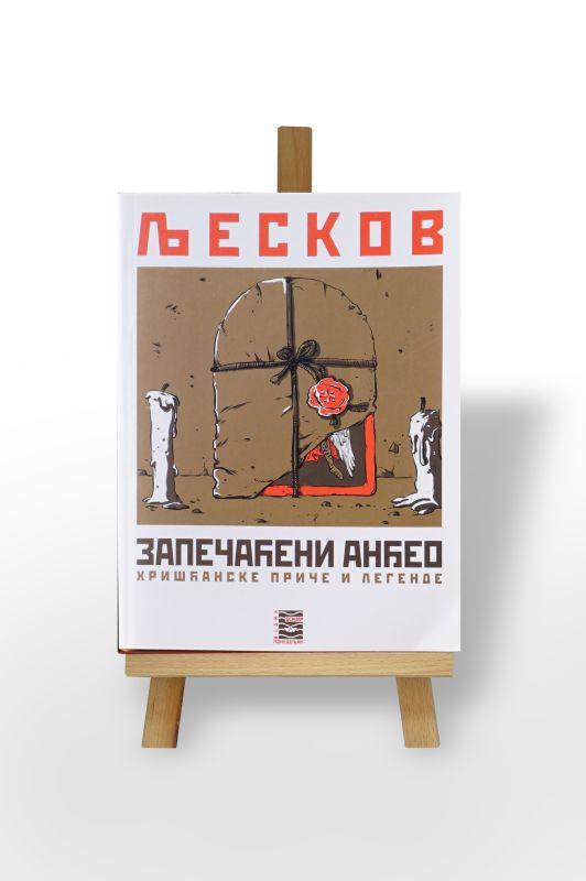 Zapečaćeni anđeo, Hrišćanske priče i legende, Nikolaj Ljeskov