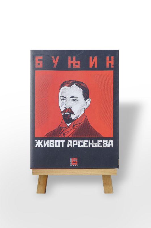Живот Арсењева, Иван Буњин