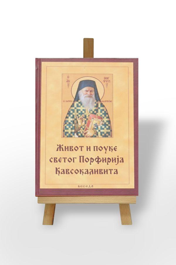 Život i pouke Svetog Porfirija Kavsokalivita